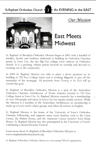 Evening In The East - Program (Inside Page 3)