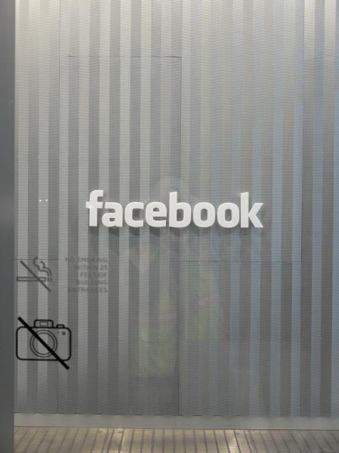 FB Entry